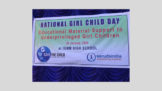 National Girl Child Day 2020 with SERUDS NGO & Save The Child