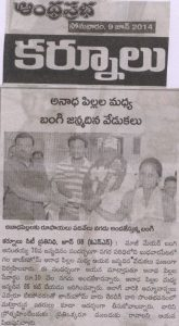Donation for Poor children in SERUDS Joy Home Orphanage in Prabha Newspaper