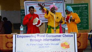 Empowering rural consumer choice in emerging markets awareness program conducted by SERUDS NGO
